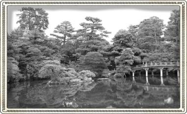 former-imperial-palace-41