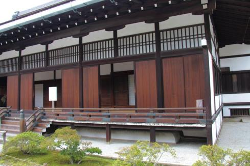 former-imperial-palace-57