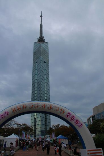 fukuoka-tower-13
