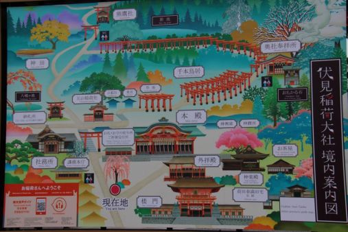 fushimi-inari-taisha-shrine-8