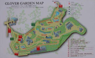 glover-garden-1