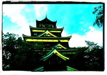 hiroshima-castle-10