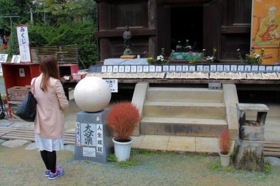 ishite-ji-temple-15