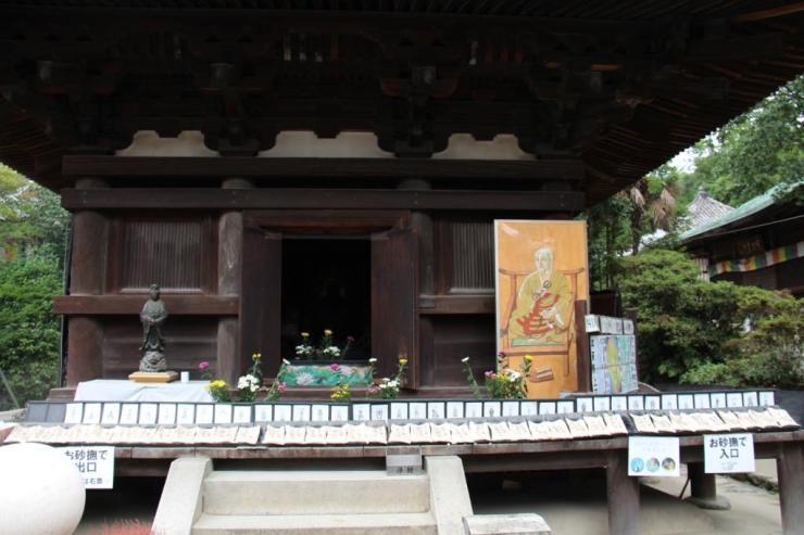 ishite-ji-temple-16