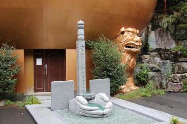 ishite-ji-temple-26