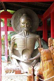 ishite-ji-temple-30