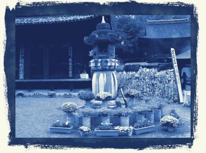 ishite-ji-temple-36