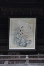 ishite-ji-temple-38
