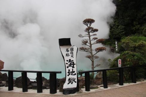 kannawa-umi-jigoku-29