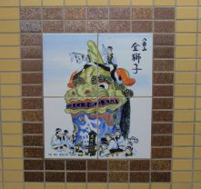 karatsu-castle-19