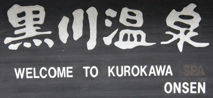 kurokawa-18