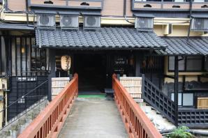 kurokawa-7