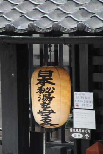 kurokawa-9