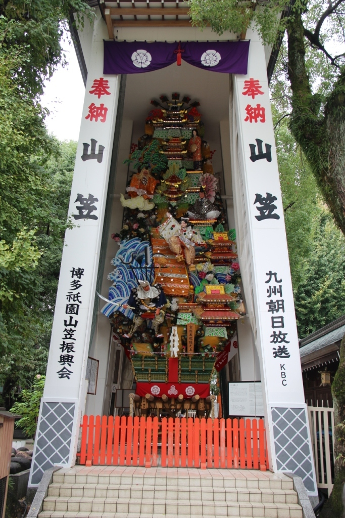 kushida-shrine-10