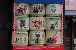 kushida-shrine-22