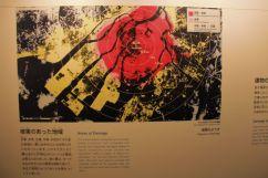 peace-memorial-park-11