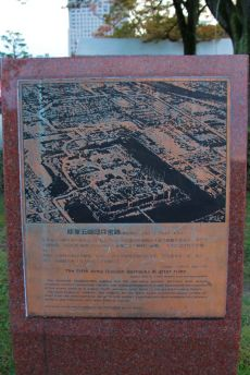 peace-memorial-park-31