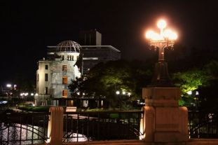 peace-memorial-park-34