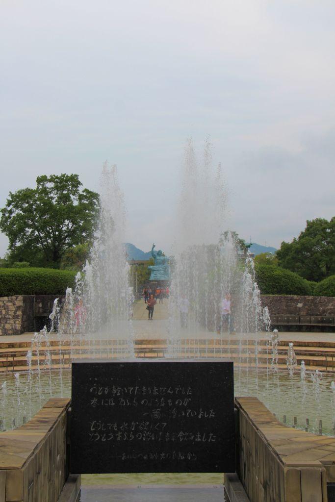 peace-park-11