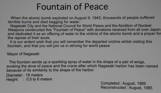 peace-park-12
