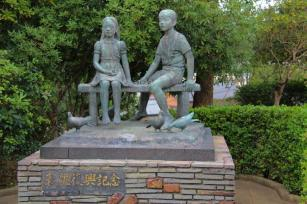 peace-park-16