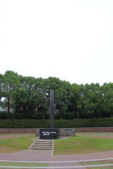 peace-park-2
