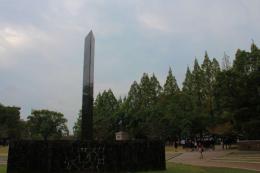 peace-park-5