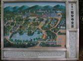 ryoan-ji-temple-1
