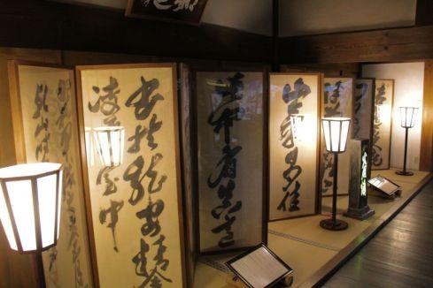 ryoan-ji-temple-16