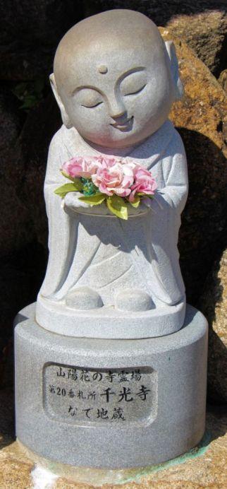 senko-ji-temple-16
