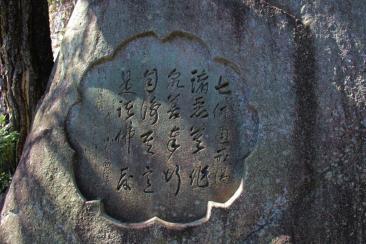 senko-ji-temple-22