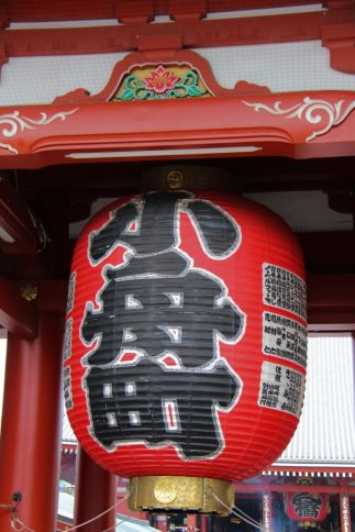 senso-ji-temple-10
