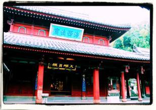 shofuku-ji-temple-4
