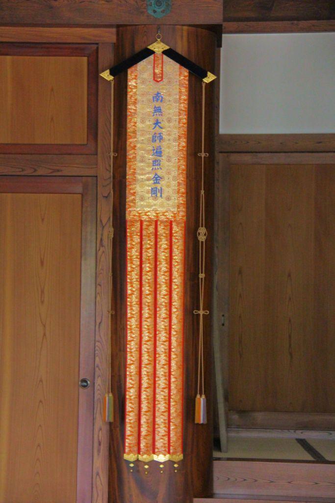 tocho-ji-temple-29