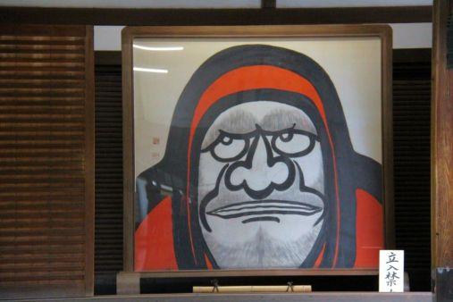 toji-in-temple-6
