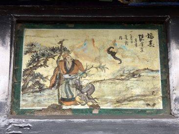 Ancient Folk House (10)