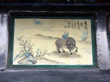 Ancient Folk House (9)