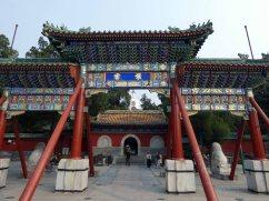 Beihai Park (12)