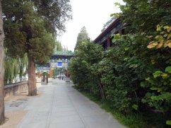 Beihai Park (15)