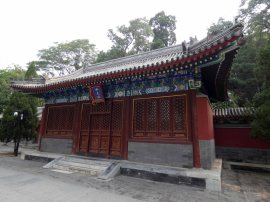 Beihai Park (18)