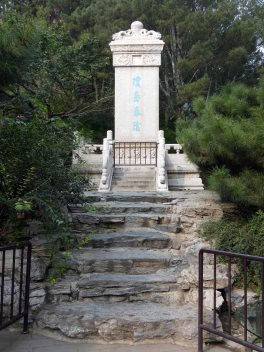 Beihai Park (24)