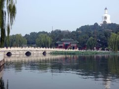 Beihai Park (3)