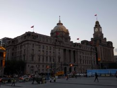 Bund & Pudong (47)