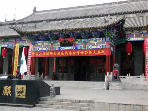 Cheng Huang Temple (1)