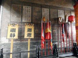 Cheng Huang Temple (11)