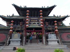 Cheng Huang Temple (2)