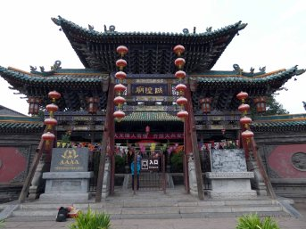 Cheng Huang Temple (2)