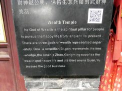 Cheng Huang Temple (22)