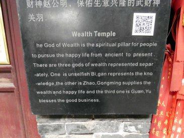 Cheng Huang Temple (22)