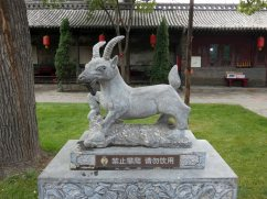 Cheng Huang Temple (3)